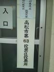 image/2013-07-21T11:11:42-1.jpg