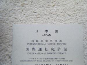 DSCF1262.JPG