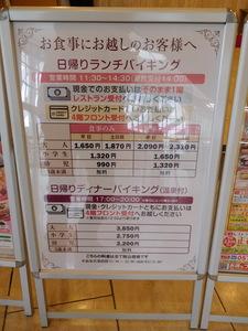 DSCN4650.JPG